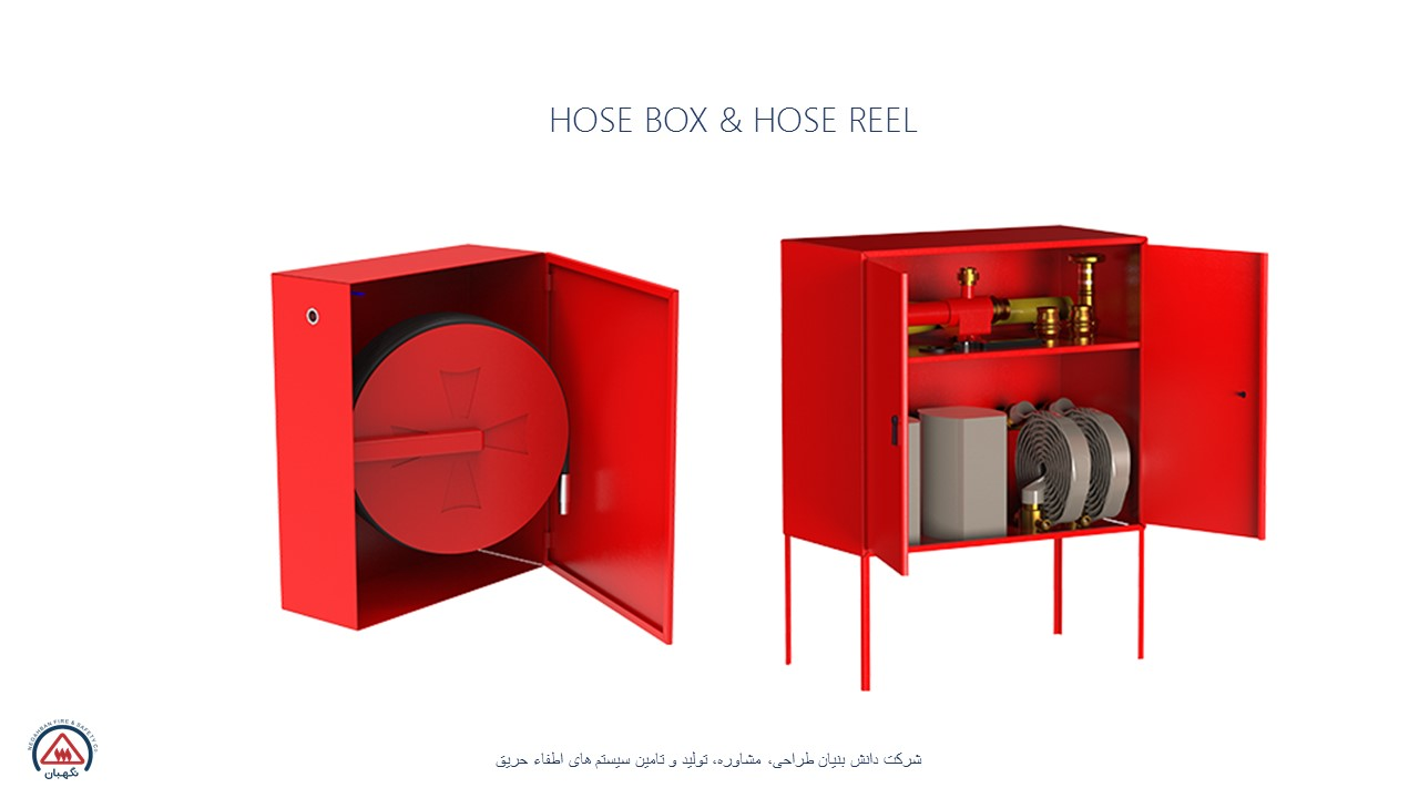 HOSE BOX & HOSE REEL